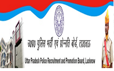 UP Police SI Online Recruitment 2021