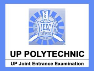 UP JEE Polytechnic Online Application 2021