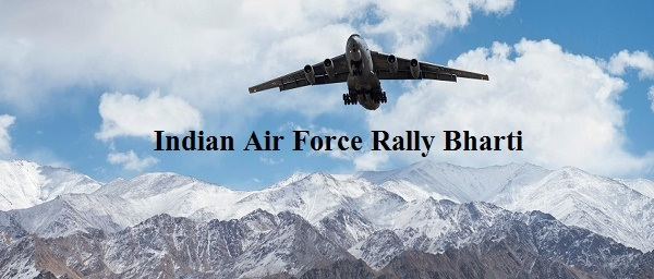 Air Force Rally Group Y Online Form 2021