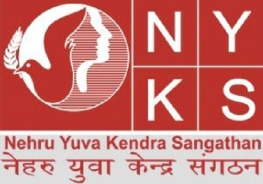 NYKS Project Officer Online Form 2021