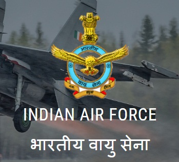 Air Force Group C Vacancy 2021