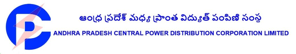 APCPDCL Energy Assistant Online Application Form 2021