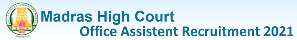 Madras Height Court Office Assistant Online Form 2021