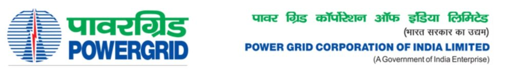 PGCIL UP Diploma Trainee Vacancy 2021