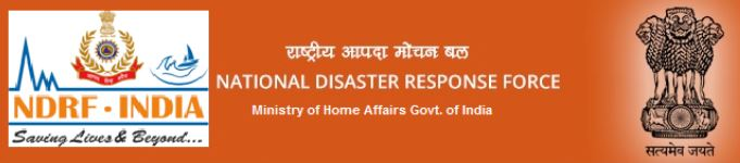 NDRF Technical Post Group A, B, & C Application Form 2021